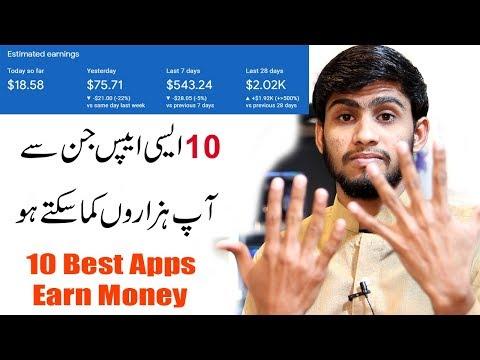 10 Best Apps to Earn Money Online in 2019 | Online Earning App 2019