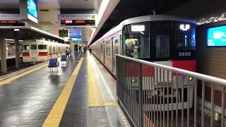 山陽電鉄5000系5702F 高速神戸駅発車