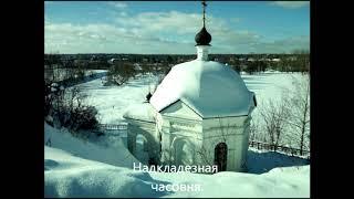 Фотозарисовки из Киржачского Свято-Богоявленского женского монастыря