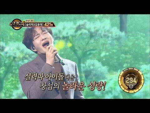 【TVPP】 Chang-sub(BTOB) - Beautiful, 창섭(비투비) – 뷰티풀 @Duet Song Festival