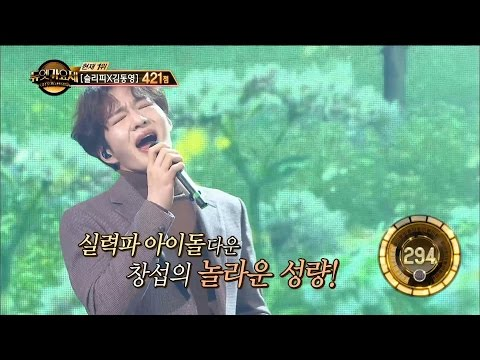 【TVPP】 Chang-sub(BTOB) - Beautiful, 창섭(비투비) – 뷰티풀 @Duet Song Festival