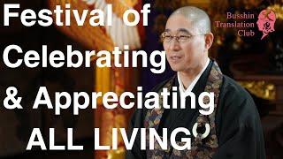 Festival of Life on Sat May 1 at Fukugonji Temple