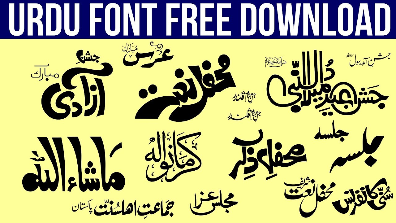 Urdu Calligraphy Font Free Download Urdu Caligraphy Stylish Fonts For Mehfil E Milad Free Download