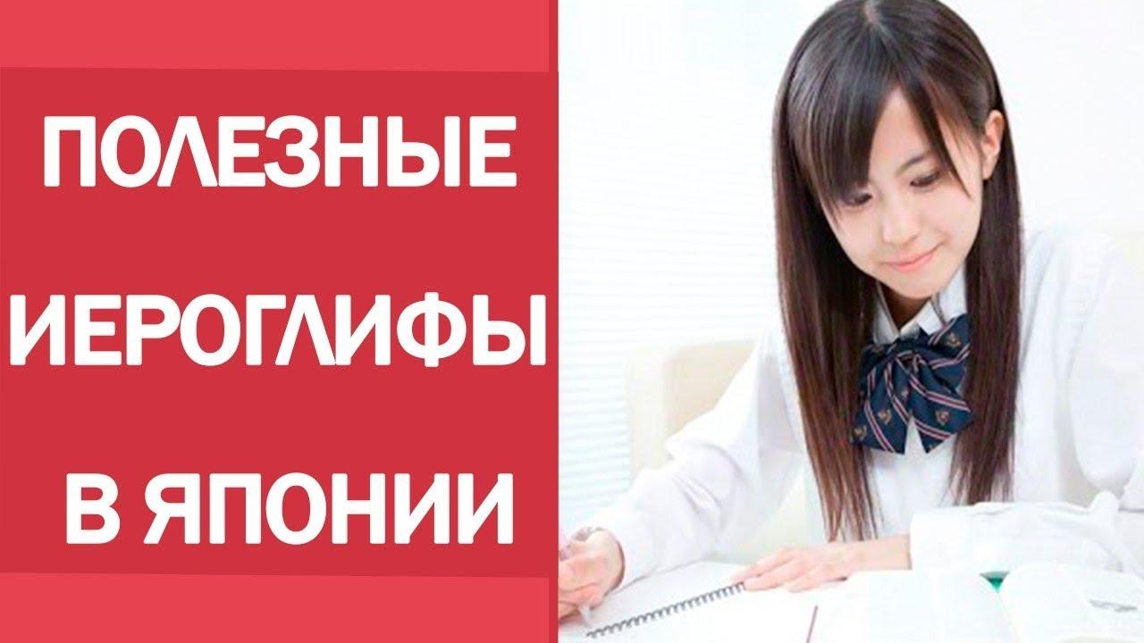 Обучение японскому языку самостоятельно с нуля бесплатно машинопись обучение скачать бесплатно