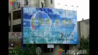 Video Creative Outdoor Billboards- Building Wall Scrolling Outdoor Tri Vision Billboard download MP3, 3GP, MP4, WEBM, AVI, FLV Juni 2018