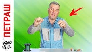 А ты знал?!.. КАК привязать поводок к шнуру БЕЗ УЗЛА?