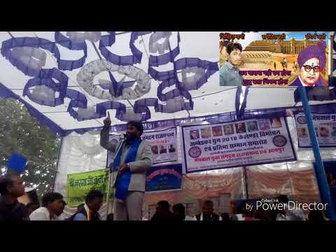 The Great Dr.Ram meena ji राष्टीय SSYU अघ्यक्ष डाँ. राम मीणा जी का जोरदार सुपरहिट भाषण