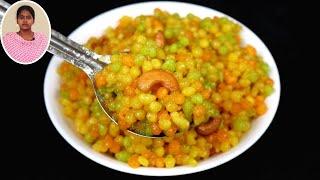 200g கடலைமாவில் 1kg ஸ்வீட் பூந்தி தீபாவளிக்கு செஞ்சி பாருங்க | Diwali Sweet Recipes | Sweet Boondi