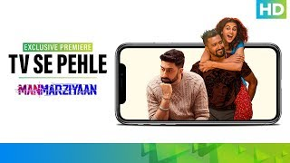 Watch Manmarziyaan Exclusively on Eros Now