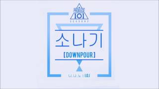 "PRODUCE 101 Season 2 ""소나기 Downpour "" VOCAL TEAM(니.나.노)ㅣI.O.I (Audio) Mp3"