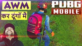Multi Duo Wins - War Wins - AWM कर दूंगाॅ मैं | PUBG MOBILE - Later BLACK OPS 4 -