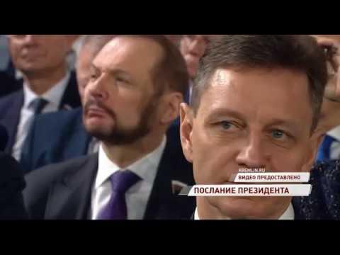 """""""День в событиях. Итоги недели"""" от 17.01.20"""