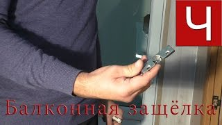 Дверна клямка на пластикову двері. Установка своїми руками