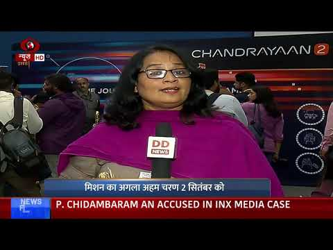 India's 2nd Moon Mission: Chandrayaan-2 enters lunar orbit