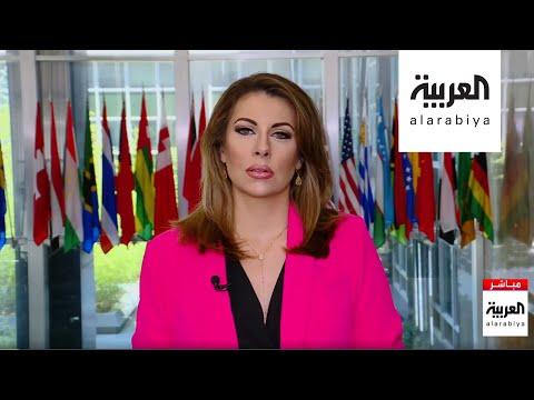 الخارجية الأميركية: أوقفنا شحنات أسلحة قادمة للحوثيين من إيران  - نشر قبل 3 ساعة