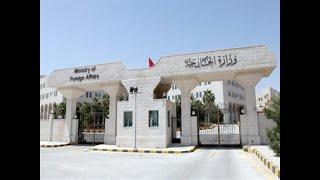 إيران تؤكد احتجاز 3 أردنيين دخلوا مياهها الإقليمية بالخطأ