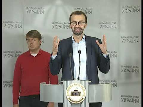 RadaTVchannel: Брифінг 18.09.18 Сергій Лещенко