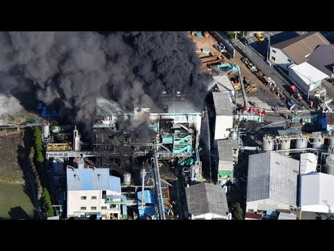 Casualties reported in chemical plant blast in SE Japan