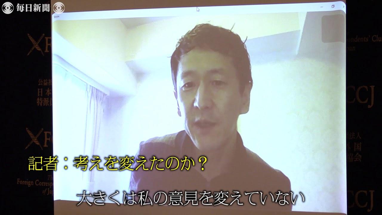 教授 岩田