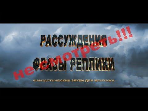 скачать фразы mp3 из иван васильевич меняет профессию