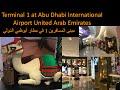 Terminal 1 at Abu Dhabi International Airport United Arab Emirates