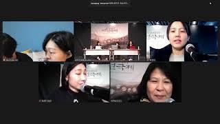 Forum 포럼   2020 EAPTF Live Str…