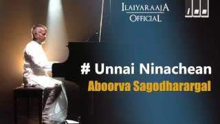 Unna Nenachen Song | Apoorva Sagodharargal Tamil Movie | Kamal Hassan | Amala | Ilaiyaraaja Official