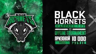 "ГРАНД  ЛАН-ФИНАЛ ""Black Hornets Warface Cup"""