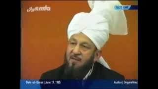 Darsul Quran (English) June 19, 1985