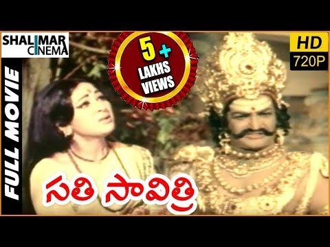 Sati Savitri Telugu Full Length Movie || N.T.R, Krishnam Raju, Vanisri || Shalimarcinema