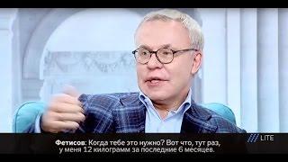 Диета от хоккеиста Вячеслава Фетисова