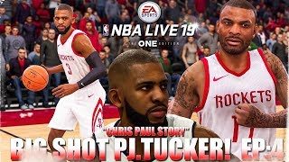 nba live 19 franchise mode gameplay bulls