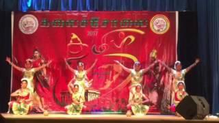 Thamil kutty dance performance