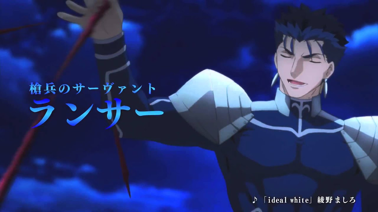 Fate Zero Wallpaper Hd アニメ・「fate Stay Night」キャラクター別番宣cm第5弾 ランサー Youtube