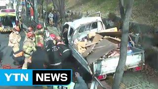 폐목재 실은 트럭 인도로 돌진...2명 다쳐 / YTN