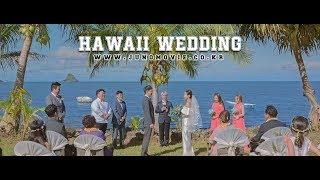 Hoon+Sujin :: 하와이 웨딩영상 :: Cinematic Wedding Film in HAWAII :: 주노무비