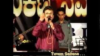 Tuvem Gaitana- A Tribute to the late Wilfy Rebimbus