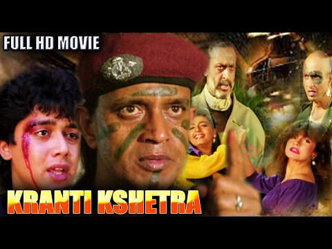 Kranti Kshetra | Mithun Chakraborty | Shakti Kapoor | Gulshan Grover | Full HD Movie