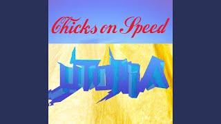 Utopia (Lambada-Meinhof-Band Remix)