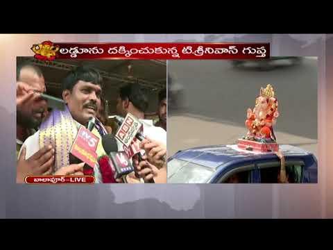 Balapur Ganesh Laddu Auction Winner Srinivas Gupta Speaks To Media | V6 News