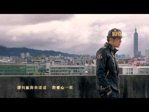 MV Jay Chou Featuring Cindy Yen - Sha Xiao HD