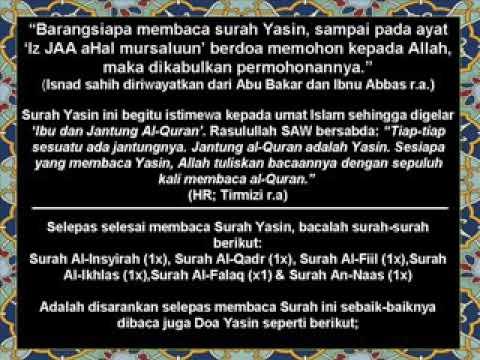 Doa Surah Yasin Doa Selepas Surah Yasin