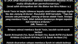 DOA SURAH YASIN -  doa selepas surah yasin