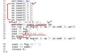 C 程式語言 第十五章 15-2標準樣板函式庫STL,容器containers,泛型演算法
