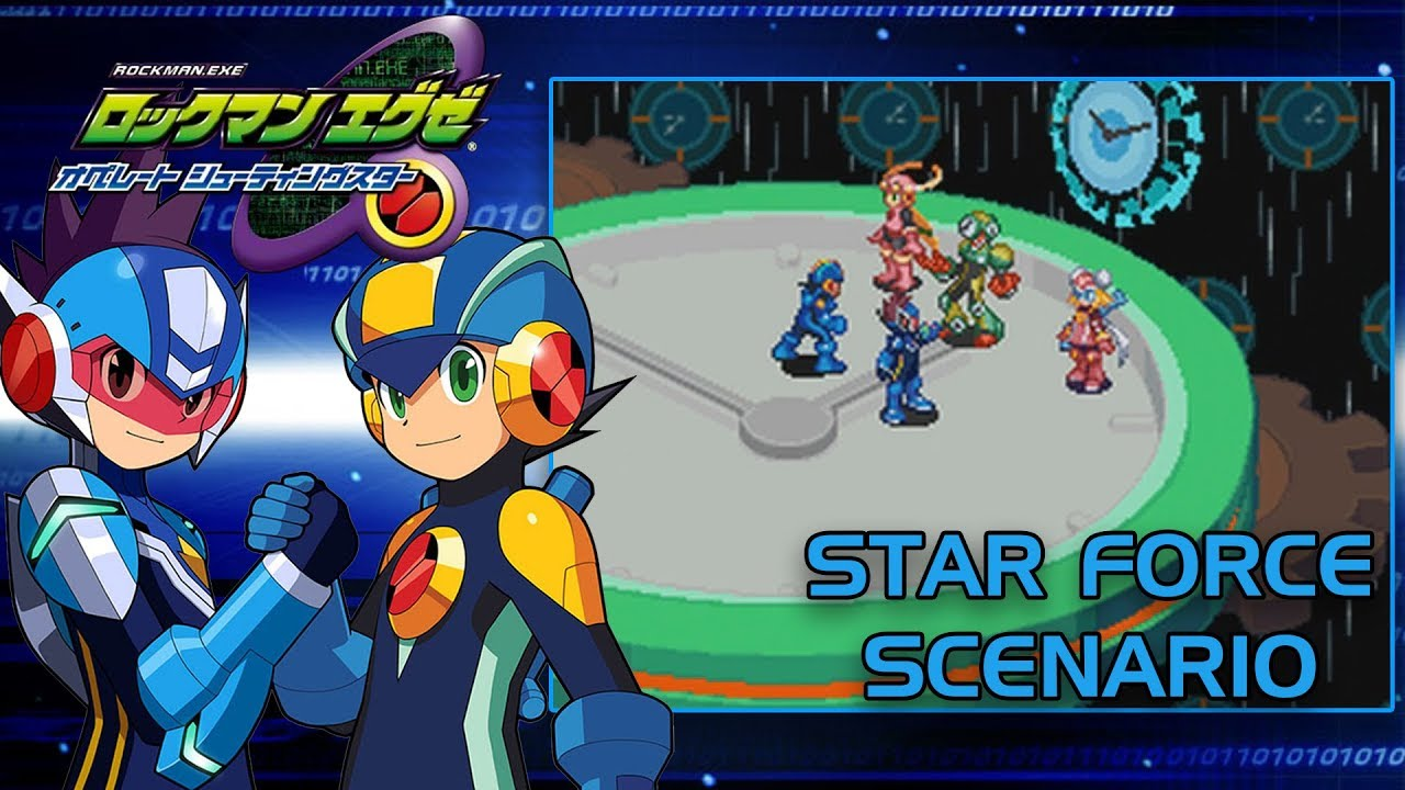 megaman battle network operate shooting star rom
