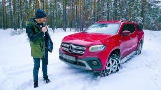Mercedes X class 2019 ты настоящий Мерседес Часть 1, где всё ПЛОХО смотреть
