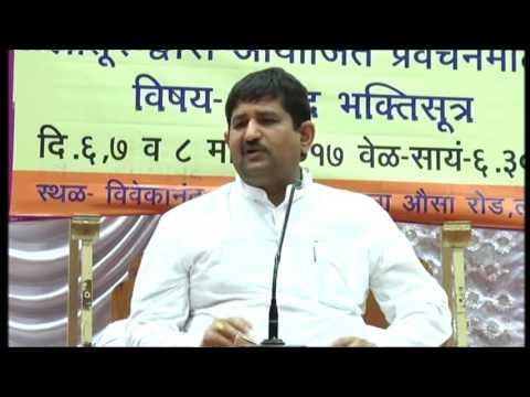 Chaitnya Maharaj Deglurkar Nardiya Bhakti Sutra, Part-3 At Latur- Shoot By - Shirish Kulkarni