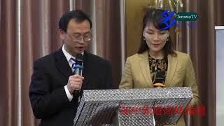 20171115, 加中旅遊高峰論壇