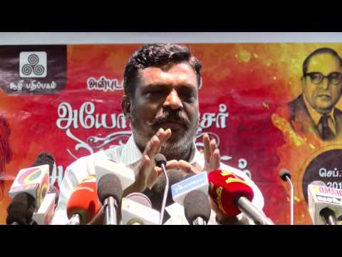 Thol. Thirumavalavan Explains Ideology , Caste & Hindutva - Must Watch