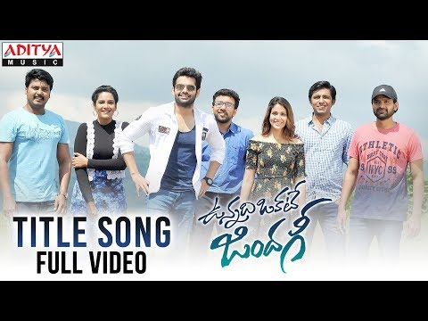 Vunnadhi Okate Zindagi Title Song Full Video | Ram, Anupama, Lavanya, DSP